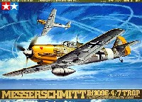 タミヤ1/48 傑作機シリーズメッサーシュミット Bf109E-4/7 TROP