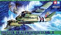 ブリストル ボーファイター TF Mk.10