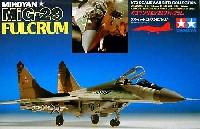 タミヤ1/72 ウォーバードコレクションミコヤン MiG-29 ファルクラム