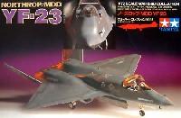 タミヤ1/72 ウォーバードコレクションノースロップ YF-23