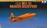 タミヤ1/72 ウォーバードコレクションベル X-1 マッハバスター