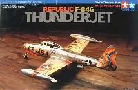 タミヤ1/72 ウォーバードコレクションリパブリック F-84G サンダージェット