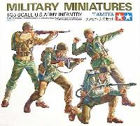 アメリカ歩兵セット