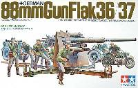 タミヤ1/35 ミリタリーミニチュアシリーズドイツ 88mm砲 (オートバイ付) Flak36/37