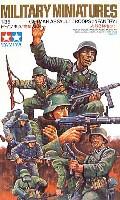 タミヤ1/35 ミリタリーミニチュアシリーズドイツ歩兵(突撃)セット