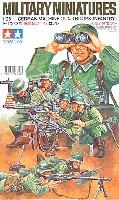 タミヤ1/35 ミリタリーミニチュアシリーズドイツ歩兵機関銃チームセット
