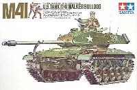 タミヤ1/35 ミリタリーミニチュアシリーズアメリカ軽戦車 M41 ウォーカーブルドッグ戦車