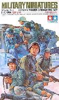 タミヤ1/35 ミリタリーミニチュアシリーズドイツ歩兵進撃セット