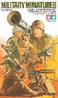 タミヤ1/35 ミリタリーミニチュアシリーズアメリカ歩兵 機関銃チームセット