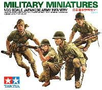 タミヤ1/35 ミリタリーミニチュアシリーズ日本陸軍歩兵セット
