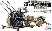 タミヤ1/35 ミリタリーミニチュアシリーズドイツ 2cm 4連装 高射機関砲38型 Sd.Ah.52トレーラーつき