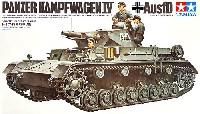 タミヤ1/35 ミリタリーミニチュアシリーズドイツ 4号戦車 D型