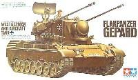 タミヤ1/35 ミリタリーミニチュアシリーズゲパルト 西ドイツ対空戦車