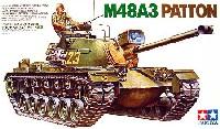 タミヤ1/35 ミリタリーミニチュアシリーズアメリカ M48A3 パットン戦車