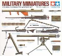 タミヤ1/35 ミリタリーミニチュアシリーズアメリカ小火器セット