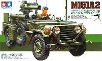 タミヤ1/35 ミリタリーミニチュアシリーズM151A2 トウミサイルランチャー