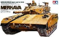 イスラエル メルカバ主力戦車