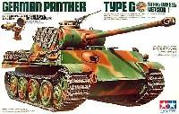 タミヤ1/35 ミリタリーミニチュアシリーズドイツ戦車 パンサー G (スチールホイール仕様)