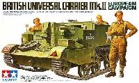 タミヤ1/35 ミリタリーミニチュアシリーズイギリス ブレンガンキャリアー (ヨーロッパ戦線)