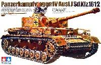タミヤ1/35 ミリタリーミニチュアシリーズドイツ 4号戦車 J型