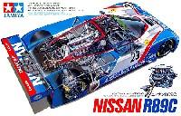 ニッサン R89C