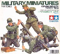 タミヤ1/35 ミリタリーミニチュアシリーズドイツ 歩兵迫撃砲チームセット