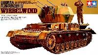 ドイツ 4号対空戦車 ヴィルベルヴィント