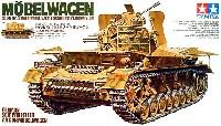 ドイツ 4号対空自走砲 メーベルワーゲン (3.7cmFlak43搭載型)
