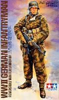 タミヤ1/16 ワールドフィギュアシリーズWW2 ドイツ冬期装備歩兵 (防寒戦闘服)
