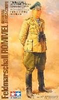 タミヤ1/16 ワールドフィギュアシリーズドイツ・アフリカ軍団ロンメル元帥
