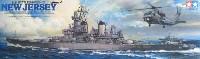 ニュージャージー アメリカ戦艦