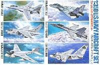 タミヤ1/350 艦船シリーズアメリカ海軍 現用艦載機セット