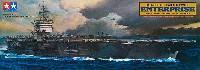 タミヤ1/350 艦船シリーズエンタープライズ アメリカ原子力空母