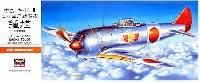 ハセガワ1/72 飛行機 Aシリーズ中島 キ44-2 二式単座戦闘機 鐘馗