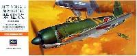 川西 N1K2-J 局地戦闘機 紫電改 (日本海軍 局地戦闘機)