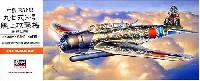 ハセガワ1/72 飛行機 Aシリーズ中島 B5N2 九七式3号艦上攻撃機 (日本海軍 艦上攻撃機)