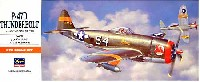 ハセガワ1/72 飛行機 AシリーズP-47D サンダーボルト (アメリカ陸軍航空隊 戦闘機)