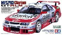 ニスモ クラリオン GT-R LM ('95ル・マン出場車)