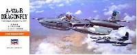 ハセガワ1/72 飛行機 AシリーズA-37A/B ドラゴンフライ (アメリカ空軍 対ゲリラ戦用攻撃機)