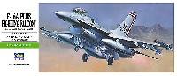 ハセガワ1/72 飛行機 BシリーズF-16A プラス ファイティング ファルコン (アメリカ空軍 戦術戦闘機)