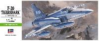 ハセガワ1/72 飛行機 BシリーズF-20 タイガーシャーク