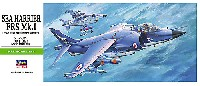 ハセガワ1/72 飛行機 Bシリーズシーハリアー FRS Mk.1