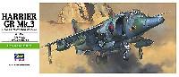 ハリアー GR.Mk.3