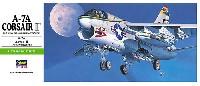ハセガワ1/72 飛行機 BシリーズA-7A コルセア 2