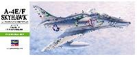 ハセガワ1/72 飛行機 BシリーズA-4E/F スカイホーク