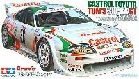 タミヤ1/24 スポーツカーシリーズカストロール・トヨタ・トムス スープラ GT