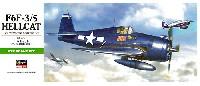 ハセガワ1/72 飛行機 BシリーズF6F-3/5 ヘルキャット (アメリカ海軍 艦上戦闘機)