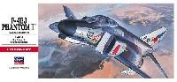 ハセガワ1/72 飛行機 CシリーズF-4EJ ファントム 2