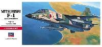 ハセガワ1/72 飛行機 Cシリーズ三菱 F-1