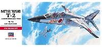 ハセガワ1/72 飛行機 Cシリーズ三菱 T-2